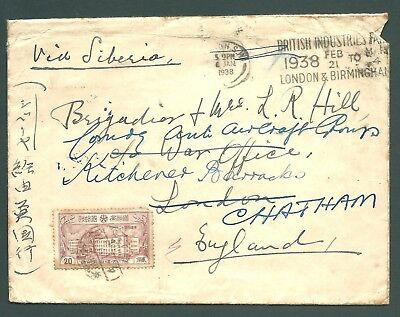 MANCHUKUO - 1939 cover to War Office redirected to AA group, Chatham