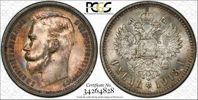 Russia 1913-Эб  Silver Rouble Varity Bit-67 Pcgs Ms61  Population = 1