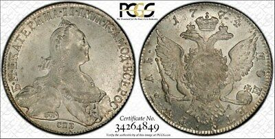 Russia 1774-Спб Oa Silver Rouble Varity Bit-218  Pcgs Ms63  Population 1