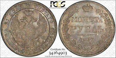 Russia 1837-Спб Нг Silver Rouble Varity Bit-180  Pcgs Ms65  Population Only 1