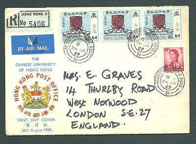 HONG KONG - 1969 First Day Cover - Chinese University