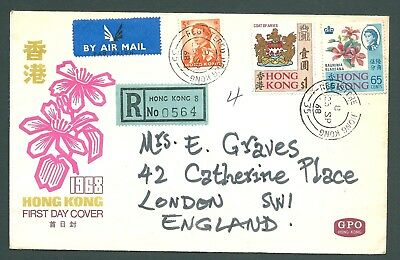 HONG KONG - 1968 First Day Cover - Flowers & Coat of Arms