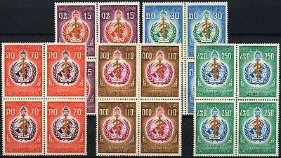 Laos 1968 SG#237-241, 20th Anniv Of WHO MNH Blocks Set #D58932
