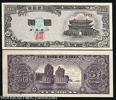 South Korea 10 Hwan P16 1953 Pagoda Gate Unc Rare Sea Rocks Block 126 Note