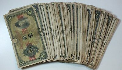 Japan Millitary Note Lot of 40
