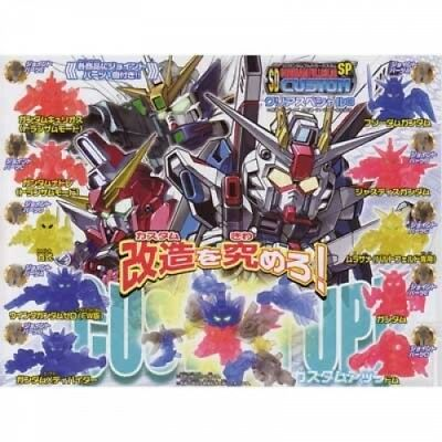 SD Gundam Gashapon Clear Special 3 Set (Japan Import)