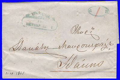 """GREECE ENTIRE LETTER to Ithaca 1.10.1861) """"ΚΕΦΑΛΛΗΝΙΑ"""", """"Δ.Π."""" m/s 1 SIG UP REQ"""