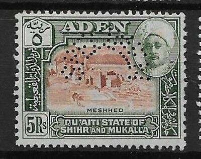 Aden Kathiri State 1942 1½A SG2 perforated specimen