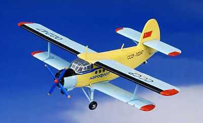Herpa 553582 ANTONOV AN-2 AGRICULTURAL