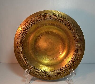 Tiffany Studios Card Tray Decorated Moorish Band