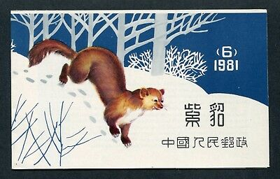 1982 China The Sable stamp Complete Booklet