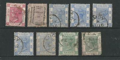 Hong Kong Qv Stamps Used In Amoy Treaty Port