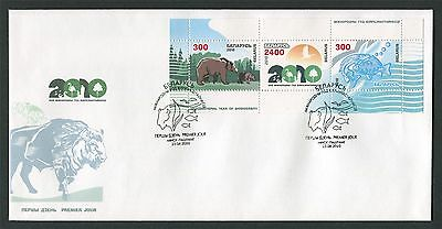 BELARUS FDC FAUNA BISON BISONS WISENT WISENTE BUFALLO COVER POSTMARK z1320