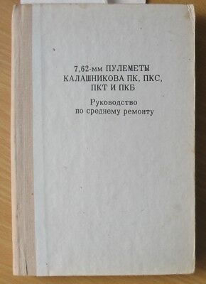 Book Repair machine Gun carbine Kalashnikov AK PK Russian Army automat 7.62 PKT