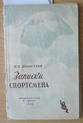 Russian Book Space Fly Flight Parachutist Jumper VDV ВДВ Parachute Jump 1952 Old