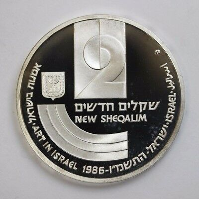 1986 Israel Silver 2 New Sheqalim Km-165 in Case Silver Proof #01342037h