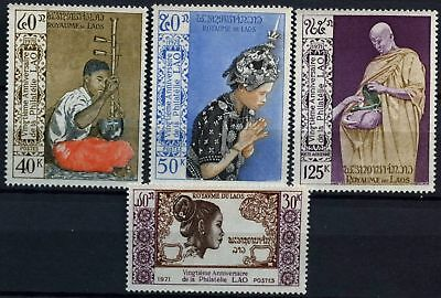 Laos 1971 SG#336-9, 20th Anniv Of Laotian Stamps MNH Set #D58957