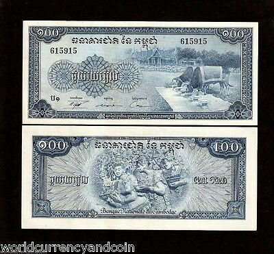 CAMBODIA 100 RIALS P13 b 1956 BUNDLE 2 OX UNC CURRENCY MONEY NOTE PACK 100 BILLS