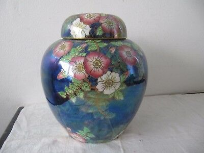 Maling Rosine Blue Large Ginger Jar Vase 6470