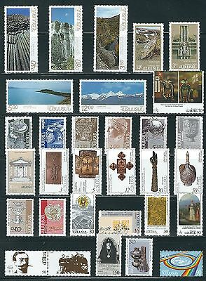 Armenia -   Collection of MNH Stamps..................# 7O19