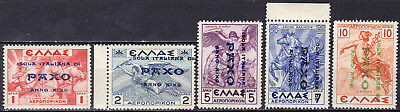 """GREECE ITALY IONIAN PRIVATE EDITIONS 1943 """"PAXI"""" SET Mythological Reprint MNH"""