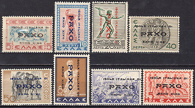 """GREECE ITALY IONIAN PRIVATE EDITIONS 1943 """"PAXI"""" SET """"Historical"""" MNH"""