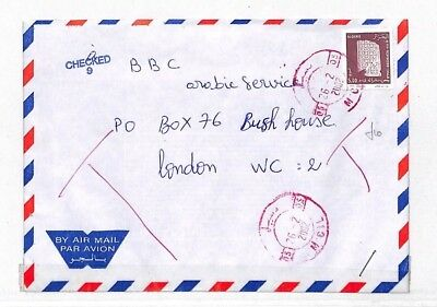 Z81 2002 Algeria INTERRUPTED MAIL Cover London ANTHRAX *CHECKED 9* {samwells}