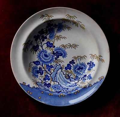 Rare SPODE `Bamboo' Soup Dish printed in Blue.
