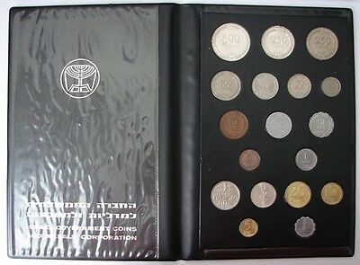 RARE ISRAEL 1949-1963 15th ANNIVERSARY SPECIAL 18 500 250 PRUTA SILVER COINS