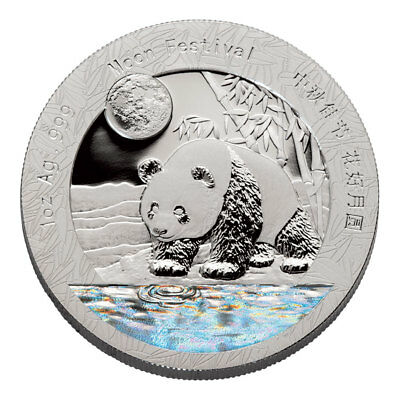 2017-Z China Moon Festival Silver Panda 1 oz Hologram PF Medal  SKU50305