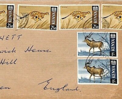 BT1 c1971 Kenya EAST AFRICA AIRWAYS Commercial HIGH RATE Air Mail Cover CHEETAHS