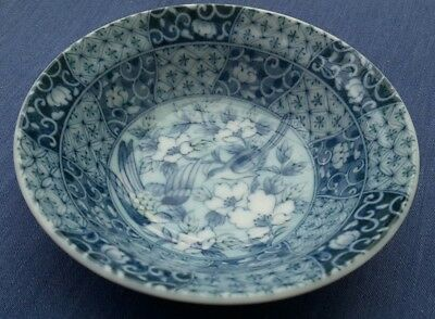 Vintage Chinese blue and white dish