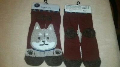 @_@Anime Shiba Inu Socks  Cute Asian Kawaii Animal Pet Spoiled Specialty soft