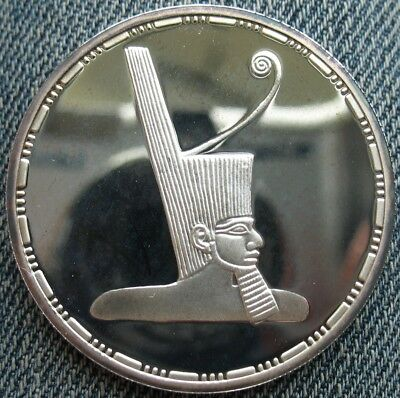1994 Egypt Silver Proof 5 Pounds (King Djoser)
