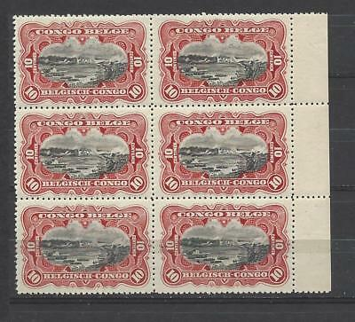 Belgian congo block of 6 mint stamps 10 centimen red block of 6 MNH
