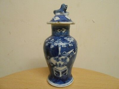 ANTIQUE CHINESE PORCELAIN SMALL BLUE/WHITE VASE & COVER c1900