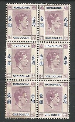 HONG KONG SG155/155a  1938 GVI $1 DULL LILAC & BLUE BL. OF 6 INC VARIETY C £225+