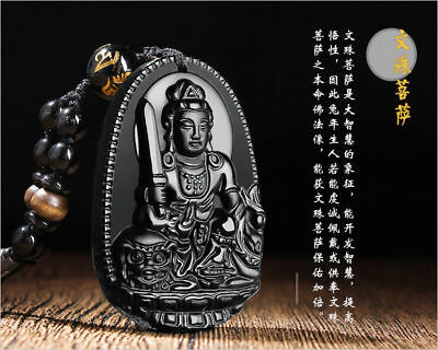 Chinese Hand-Carved Manjushri Buddha Grade A Natural Black Obsidian Pendant