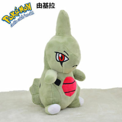 "FAST SHIPPING Larvitar 10"" 26cm Pokemon Go Game Figure Anime Soft Plush Toy Doll"