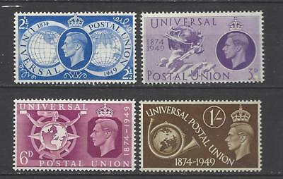 British stamps Kings of old George VI 1949 postal union set of mint stamps gb