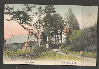 PC 009 JAPAN - Nippon Old Hakone NETHERLANDS Java Indonesia Samboe cancel