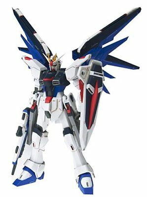 Bandai Gundam Cosmic Region 7002 Freedom Gundam (japan import)