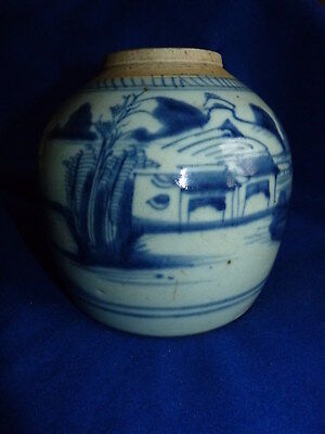 Antique Chinese Qing Dynasty Ginger Jar – PK/28Dii