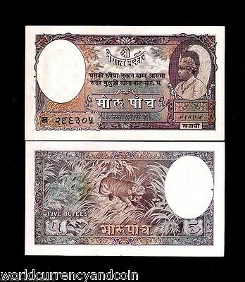 Nepal 5 Mohru P 2 1951 King Tribhuban Tiger Unc Currency Money Bill Animal Note