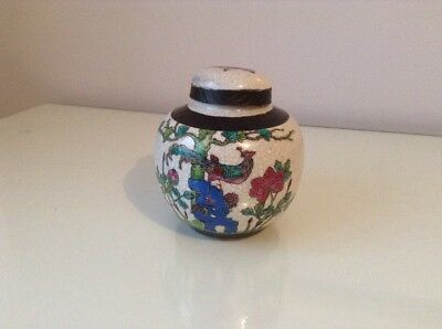 Vintage Chinese China Crackled Glaze Porcelain Ginger Jar Pot. Signed