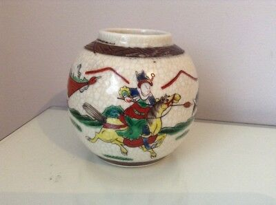 Chinese 19Th Century Warrior Ginger Jar Crackle Glaze. Signed