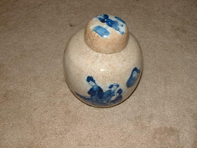 Antique Chinese Qing Dynasty Blue and White Porcelain  Jar, Marked.