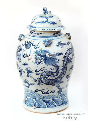 Antique Chinese Porcelain Qing Dynasty Blue & White Ming-style Temple Vase