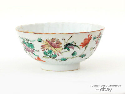 19th C. Antique Chinese Porcelain Qing Dynasty Famille Rose Lotus Peddle Bowl