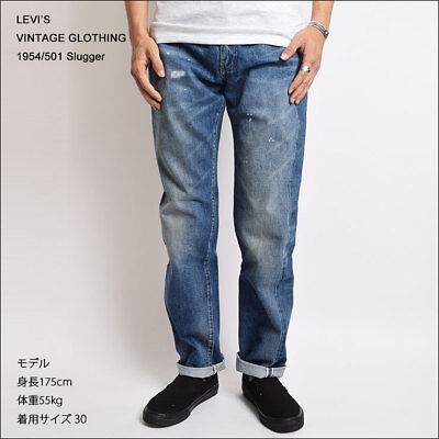 04b16797baa 1954 Levi's VINTAGE CLOTHING LVC Selvedge Big E 501 501Z Denim Jeans  50154-0070